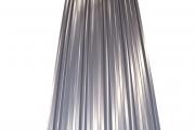 Bingwa Box Profile Glossy Finish Charcoal Grey